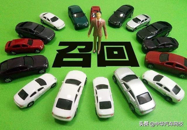 沃尔沃将召回6223辆汽车,以消除存在的安全隐患!