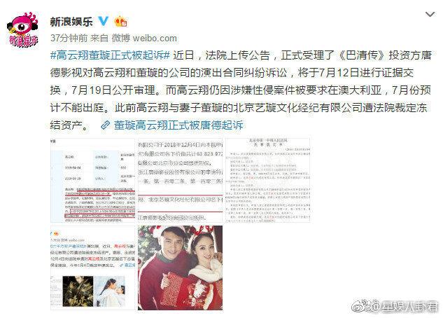 北京市第一中级人民法院发布公告