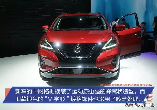 日产新款楼兰:3.5L V6发动机才是正宗