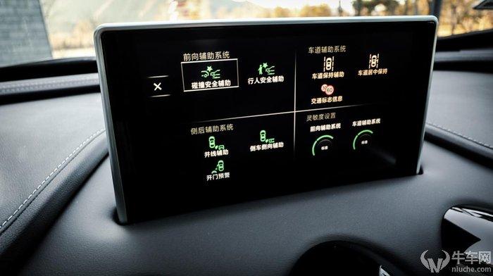 仅仅增配这么简单? 试驾2019款WEY VV7升级款
