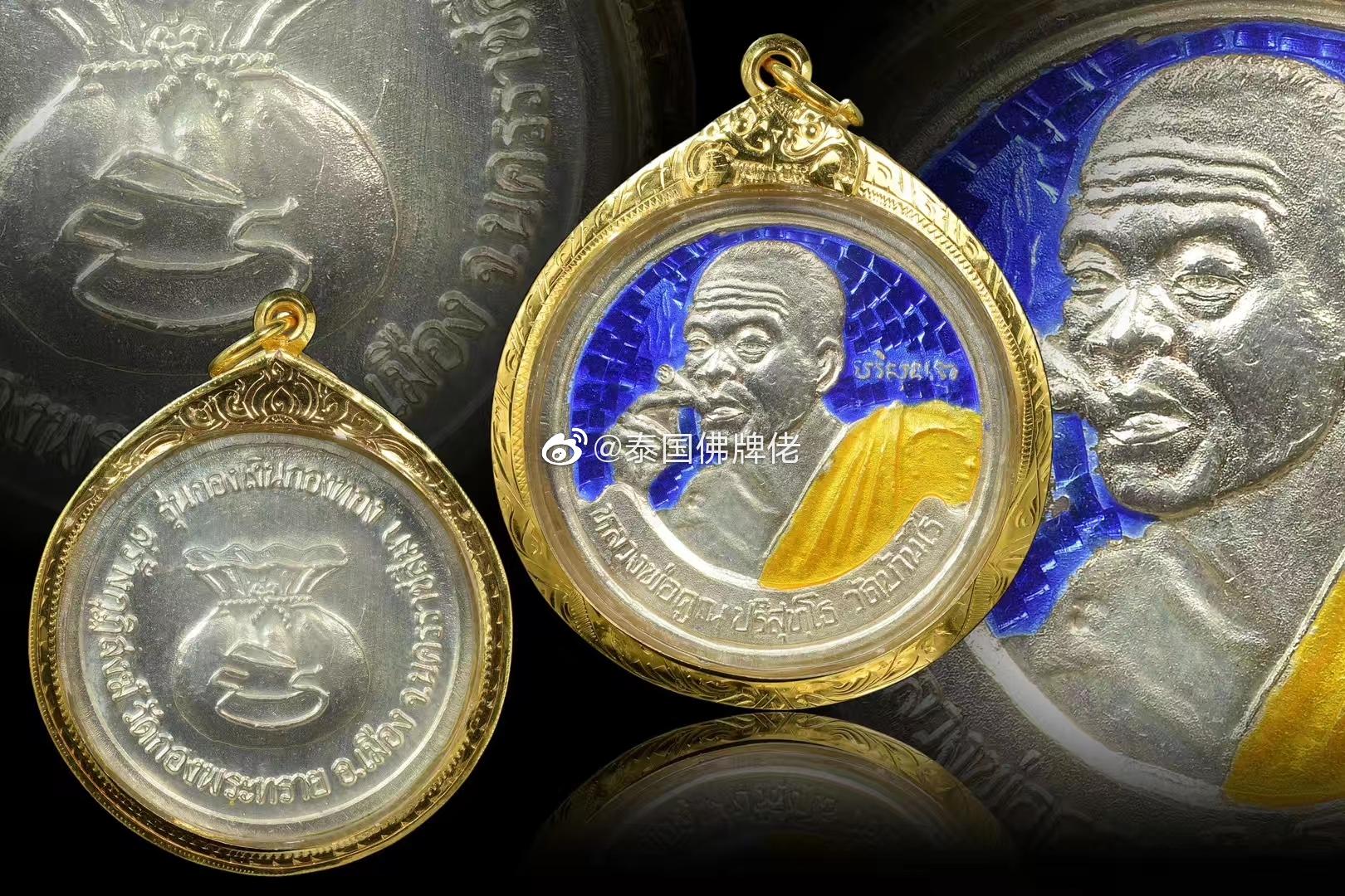 泰国活财神龙婆坤,佛历2537年,钱袋子自身、银元通花模
