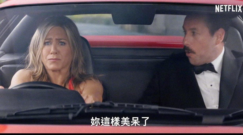 詹妮弗·安妮斯顿、亚当·桑德勒主演的动作喜剧新片《谋杀疑案》打破Ne