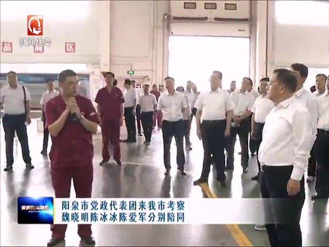 2019年06月26日《安庆新闻联播》