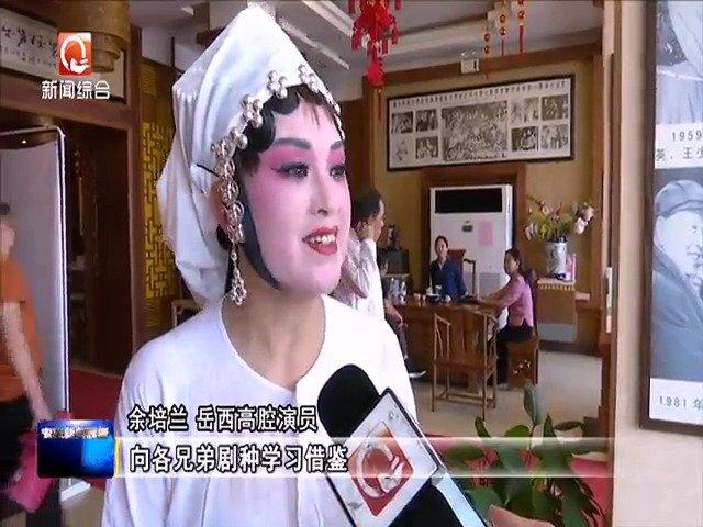 2019年09月19日《安庆新闻联播》