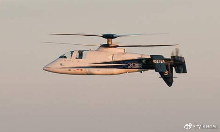 西科斯基内部的速度破纪录直升机技术——Sikorsky X2