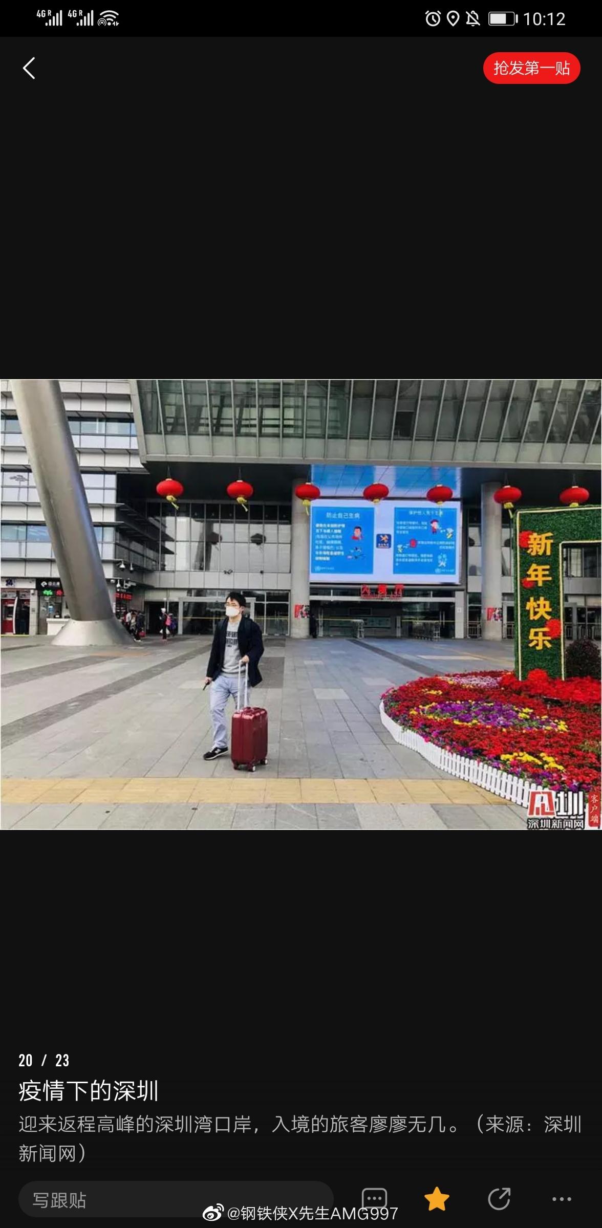 疫情下的深圳,欢乐海岸,市民中心,9号地铁,晚高峰深南大道