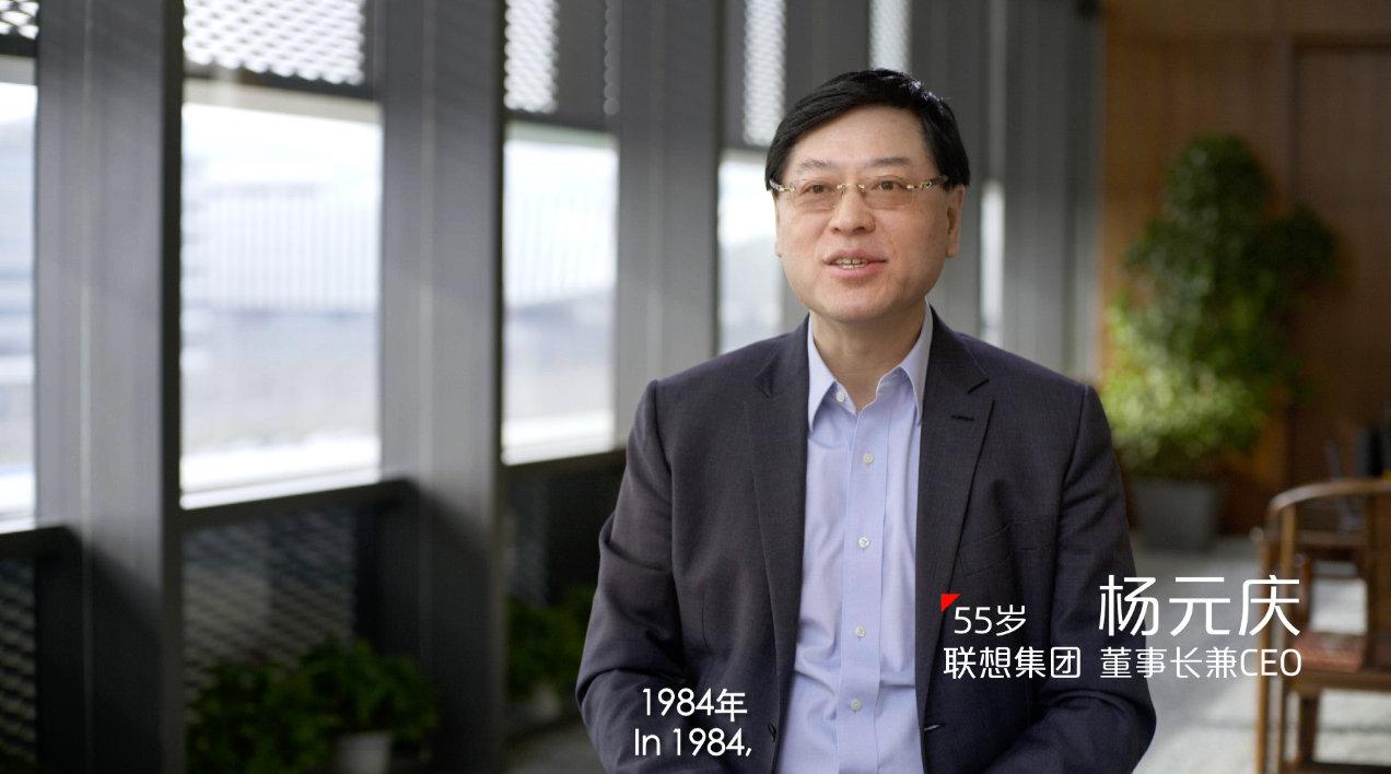 我们邀请@联想集团 董事长兼CEO@杨元庆 分享了他和女排的故事