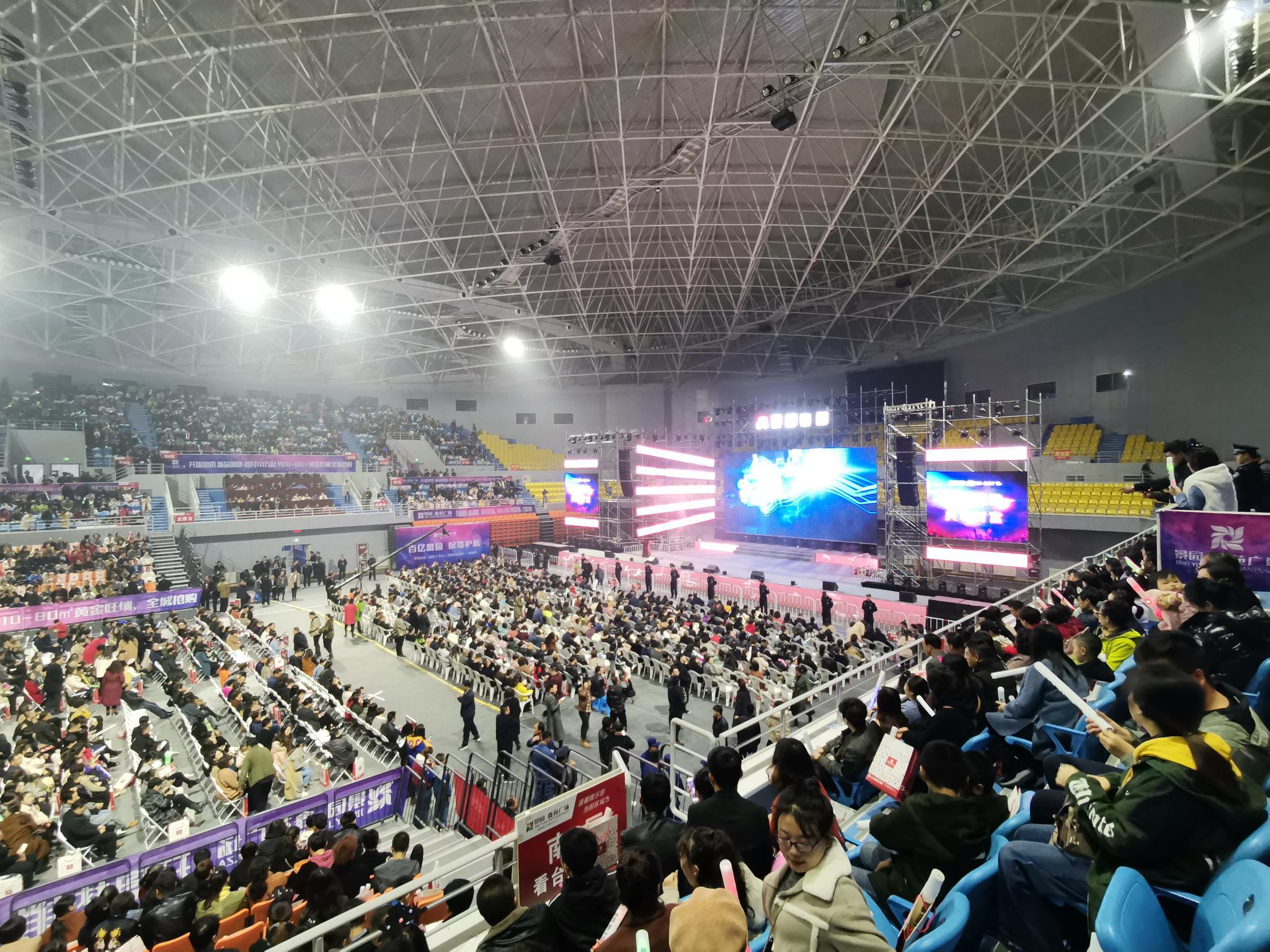 景园之夜  大型群星演唱会