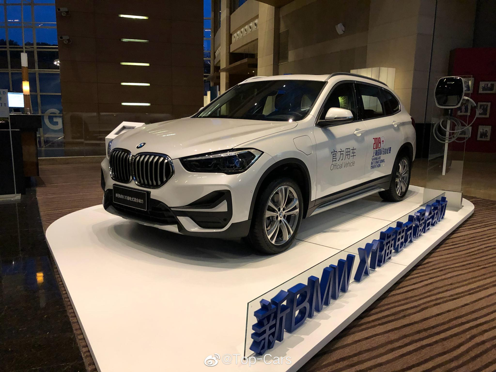 宝马已经连续7年赞助上海国际马拉松赛事,来看看宝马X1插电混动版