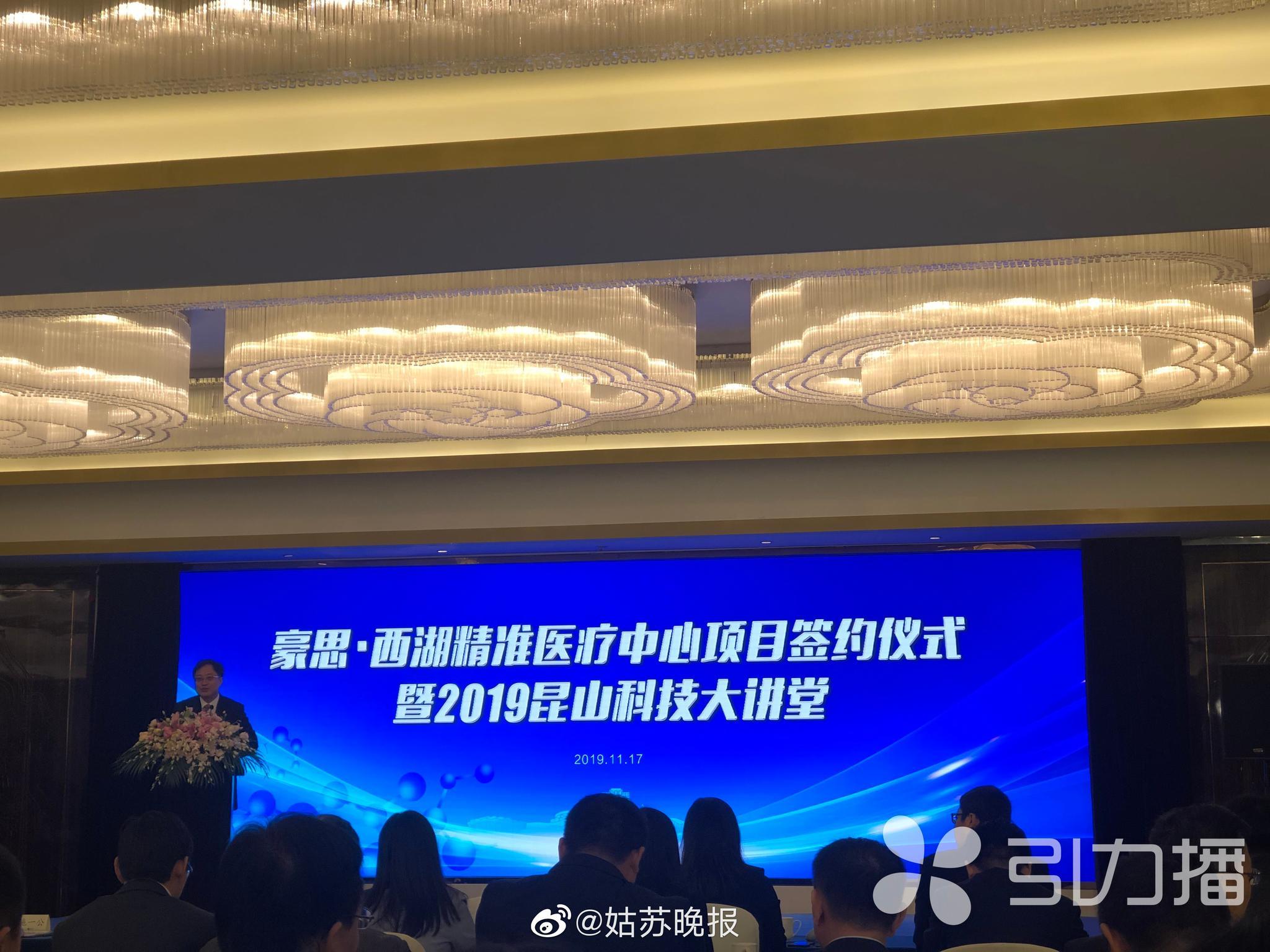 阿尔兹海默症检测首次落户中国!昆山打造全球领先精准医疗中心