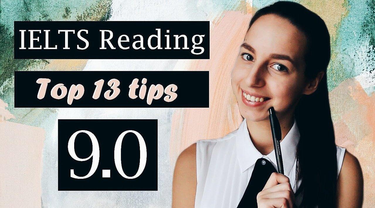 雅思阅读:学会这13个核心技巧你也拿9分!