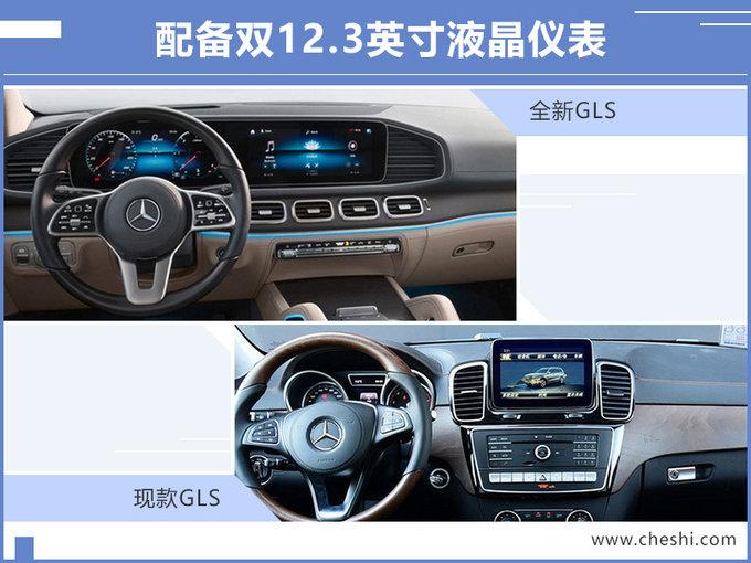 奔驰全新GLS实车曝光,最快10月份上市,比宝马X7更霸气