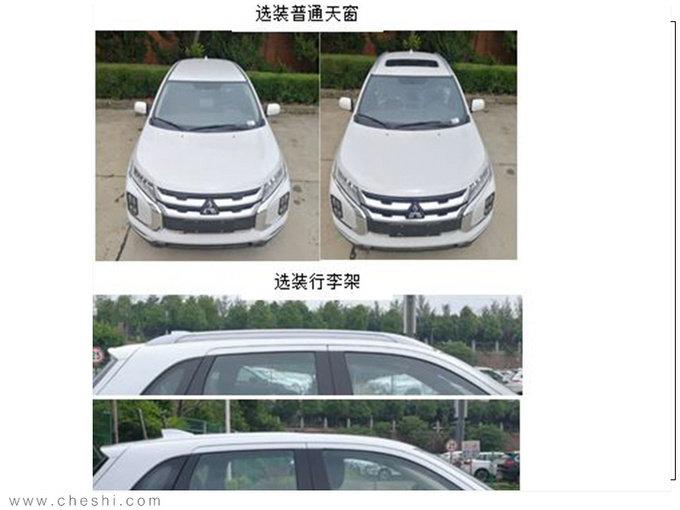 """三菱""""小号""""欧蓝德换代! 搭国产引擎售价不到14万"""