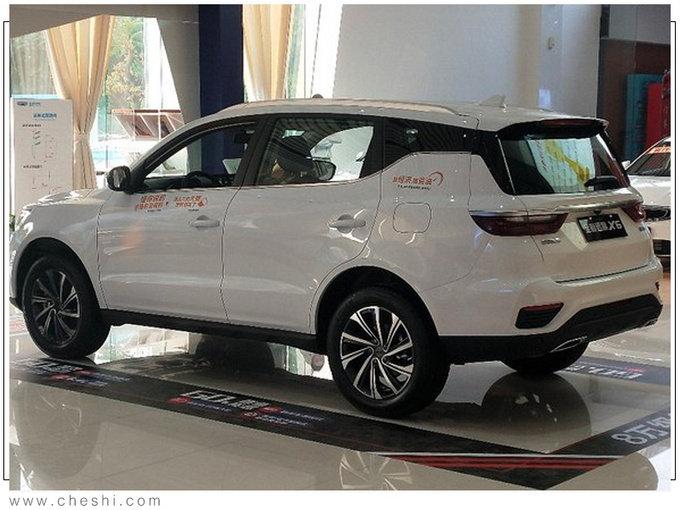 吉利新款远景SUV到店实拍 比博越大预计7万起售
