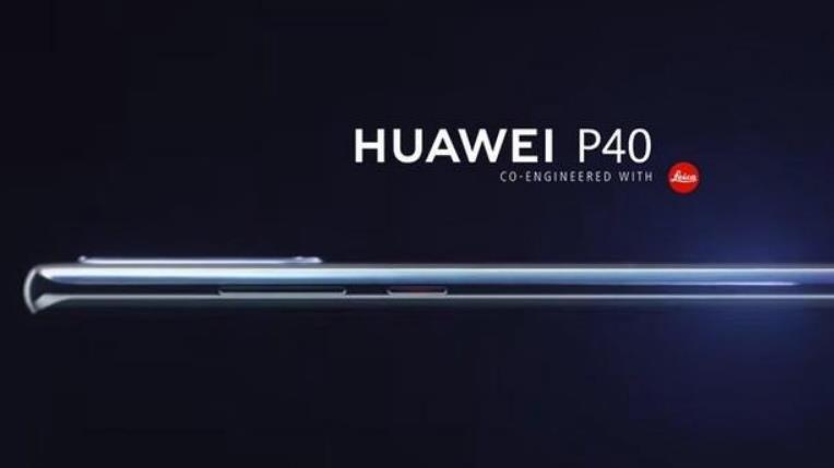 骁龙765G整体性能落后麒麟810 华为P40渲染图曝光