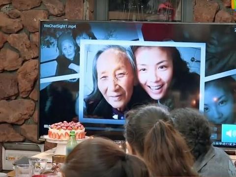 刘涛泪洒《亲爱的客栈》:如果能早点遇见王珂,或许外婆还有救