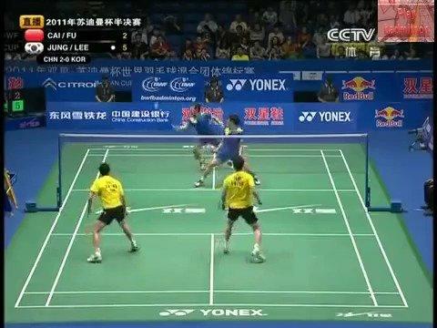 2011苏迪曼杯半决赛 蔡赟/傅海峰VS李龙大/郑在成 highlights