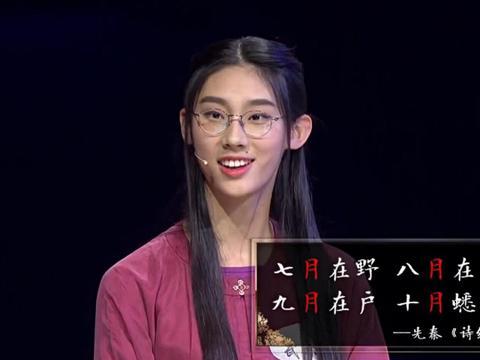 才女武亦姝高考差47分满分,将入读清华大学,没想到爸爸更优秀