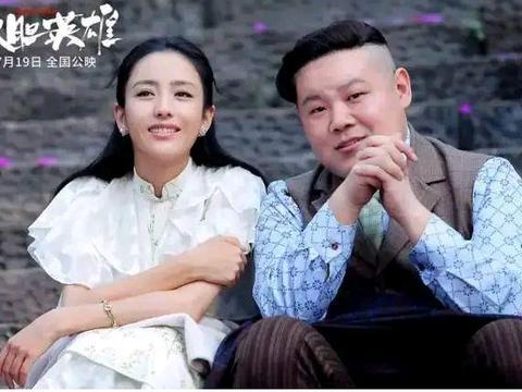 佟丽娅岳云鹏激情吻戏,陈思诚来剧组探班,岳岳:我的天呐