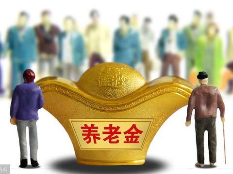 养老金调整:2019年企业退休人员实现十五连涨的希望有多大?