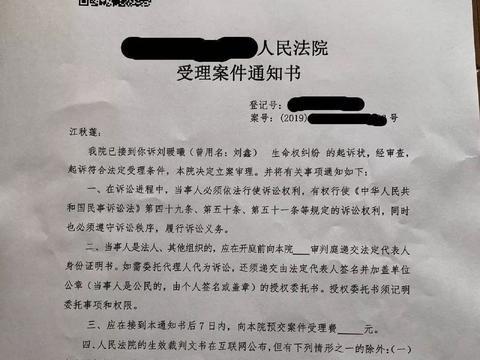 江歌遇害1095天后,刘鑫变成了刘暖曦,还在骂声中赚了钱