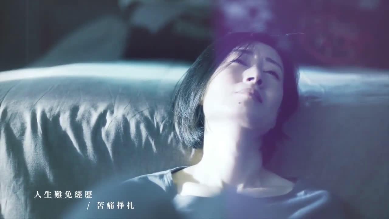 萧煌奇献唱电视剧《带着爸爸去留学》概念主题曲《爱的代价》
