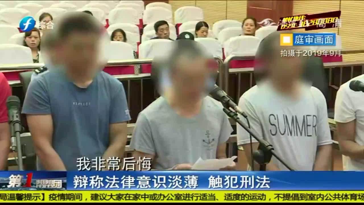 非法印刷盗版书籍牟利,这五人被判刑,最高获刑五年