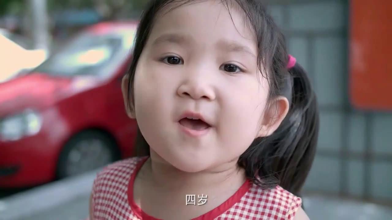 《中国女人0到100岁的美》感人短片,看见100岁的老婆婆好可爱啊