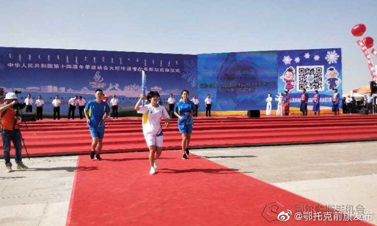 第1棒火炬手开始传递;第1棒火炬手:李靳宇 护跑手