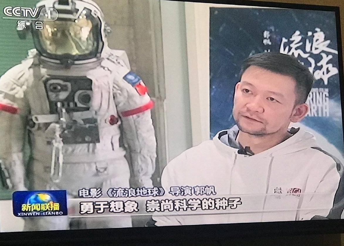 《流浪地球》上新闻联播,吴京成百亿影帝,而他