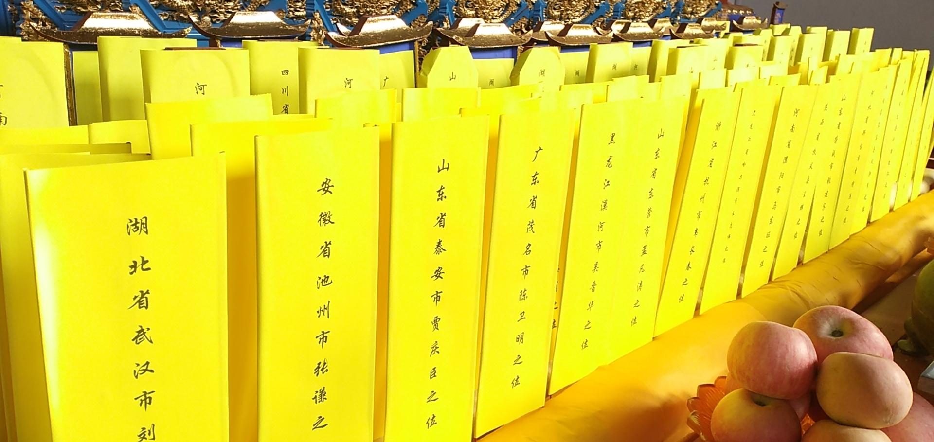 今日恭送刘智明、张谦、贾庆臣、陈卫明、吴晋华、孟凡涛、韦长春、王
