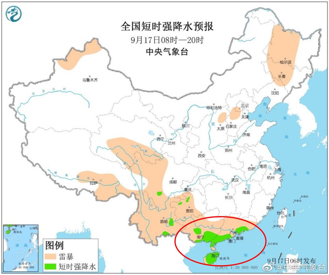 广东广西海南的强对流区域不小,目前的雷达图看