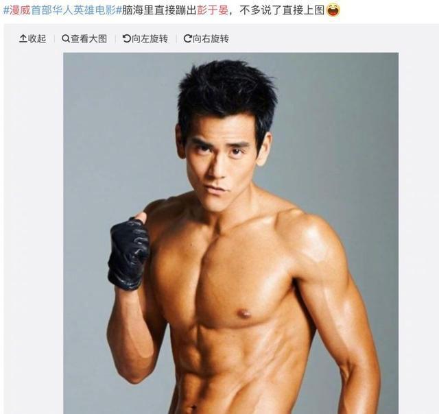 漫威首位华裔英雄即将诞生?必须中国血统!你们觉得谁合适