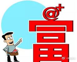 """萧县人社局:""""互联网+""""推进就业扶贫工程"""
