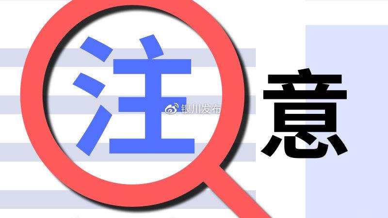 孔子学院总部招募汉语教师志愿者,符合条件欢迎报名!