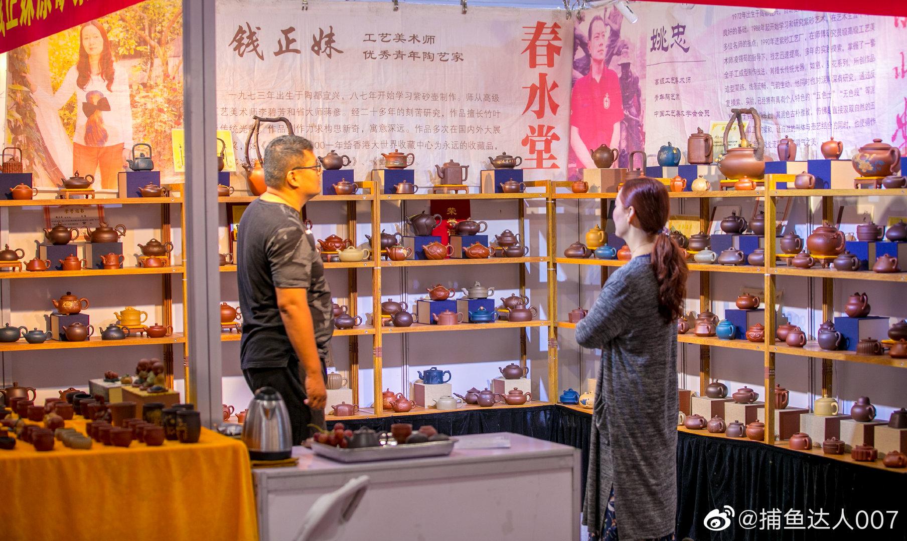 山东国际文化产业博览交易会@济南市文化和旅游局  @中国摄影师联盟