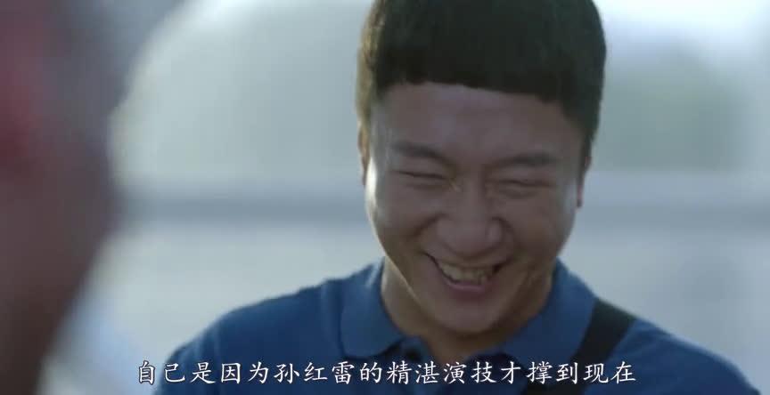 忽悠孙红雷,大战刘敏涛,撞脸蒋劲夫的他,新剧超曾舜晞成焦点?