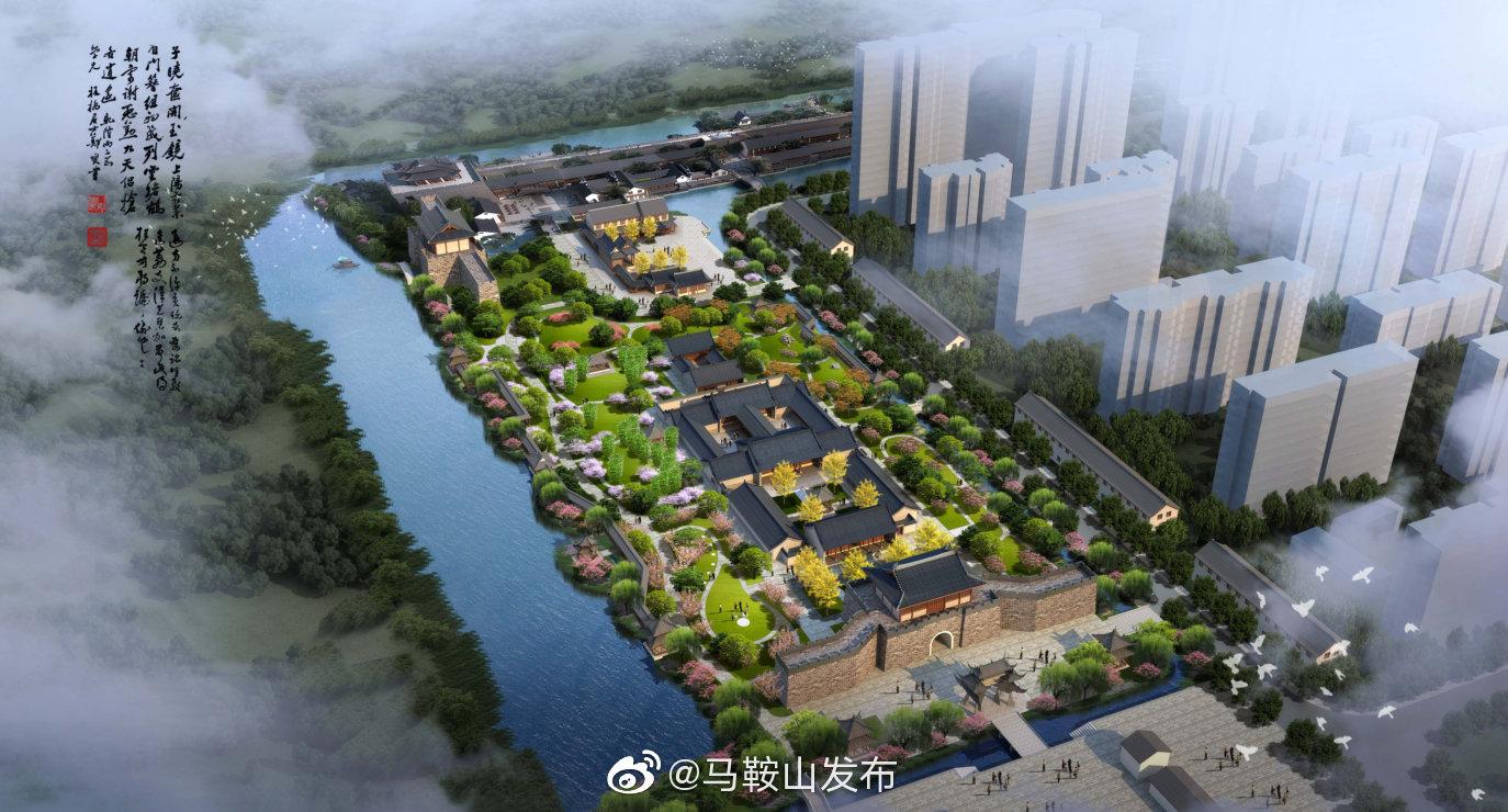 当涂县府城遗址文化公园项目开工