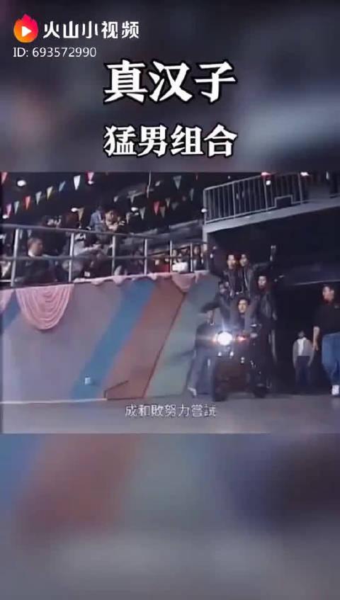 《真汉子》猛男组合刚出道时的郭富城、钟镇涛、杜德伟