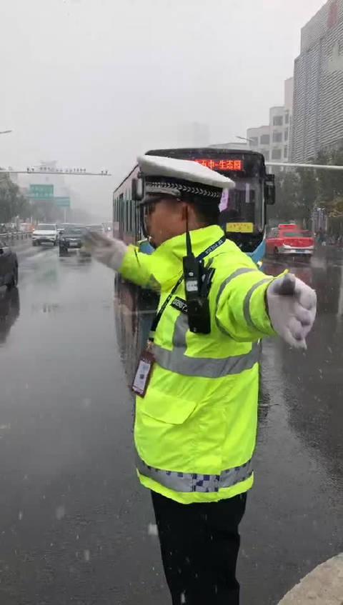 阜阳市气象台2020年01月15日20时13分发布道路结冰黄色预警信号