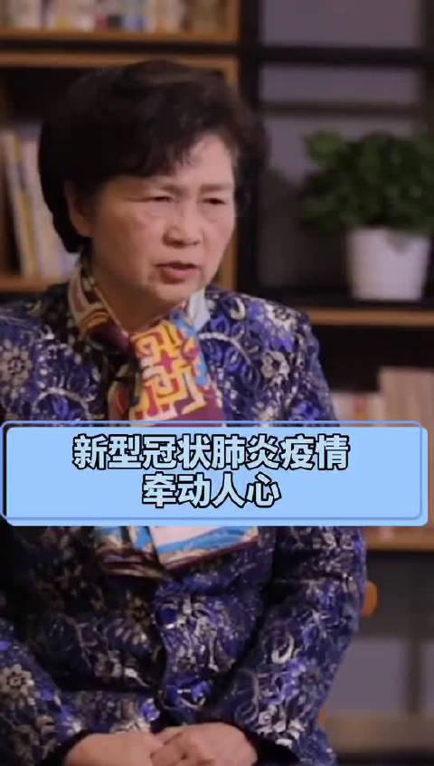 李兰娟院士:新型冠状病毒怕酒精不耐高温,目前致死率比H7N9低