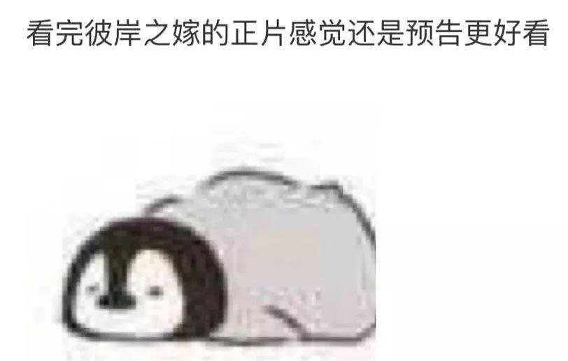 崩了!网飞怎么一拍华语剧就废