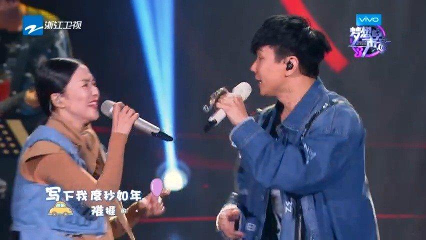 林俊杰&谭维维《小情歌》现场版,更喜欢JJ版本的《小情歌》
