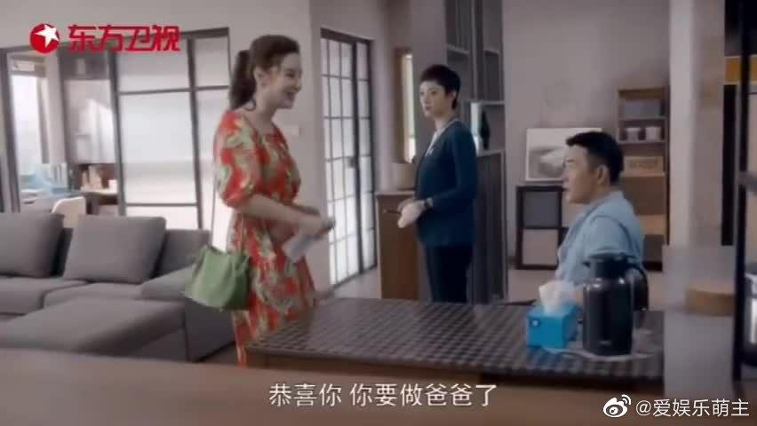 徐姑姑太惨了,刚净身离婚前妻出轨,还没来得及伤心欲绝