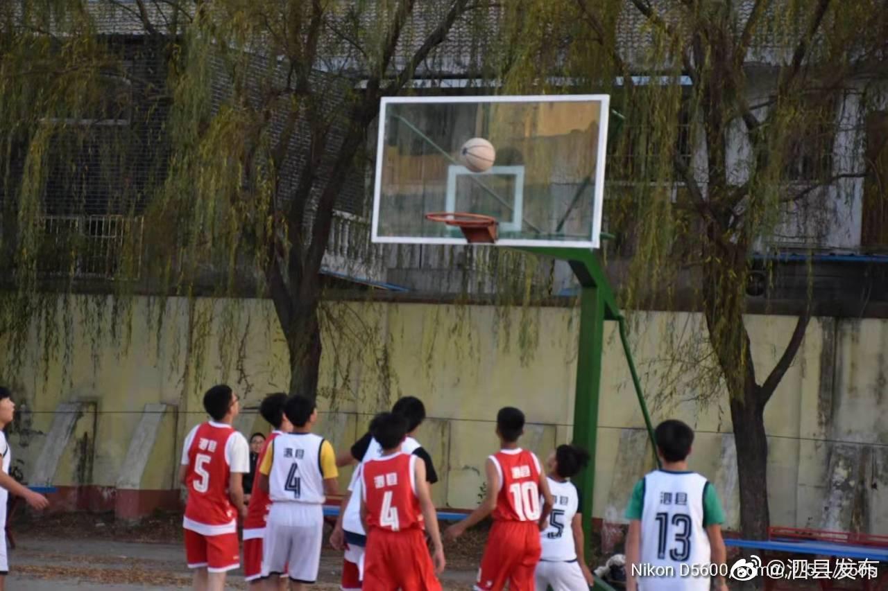 城南中学举办校园篮球赛