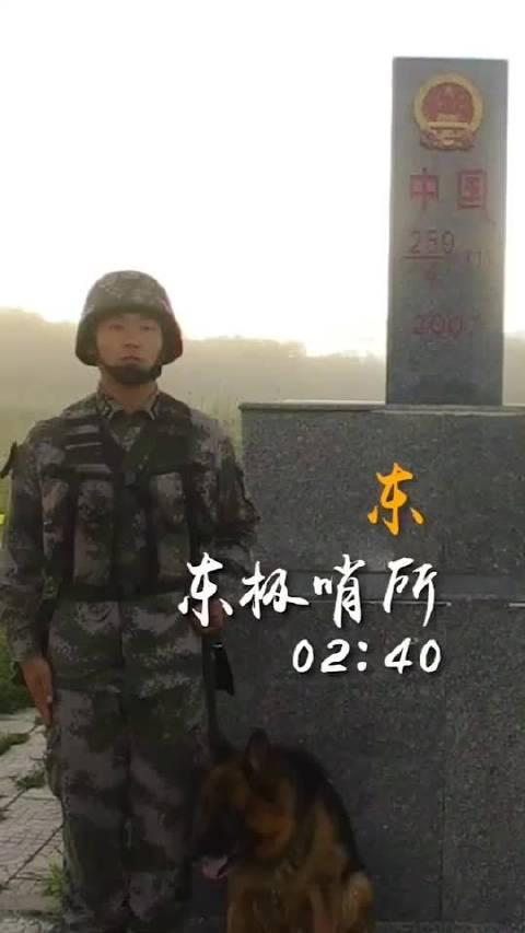 致敬!中国边防军人。 人民网