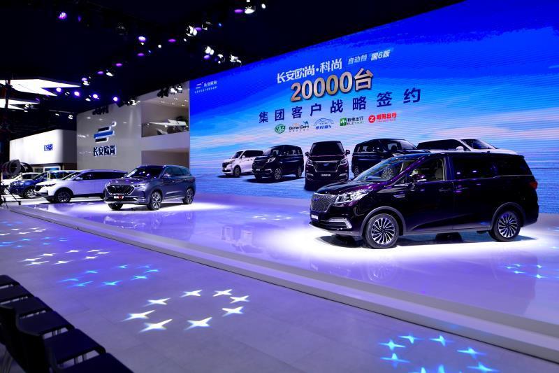 特斯拉之后,这台自主SUV也要上太空了,重庆车展一睹芳容