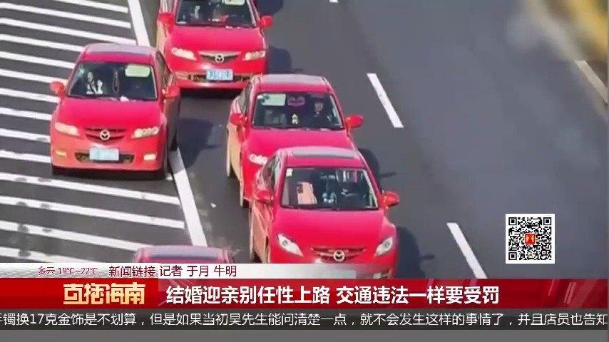 婚礼车队沿途扔鞭炮,过路司机视线被挡险酿事故,交警:违法了