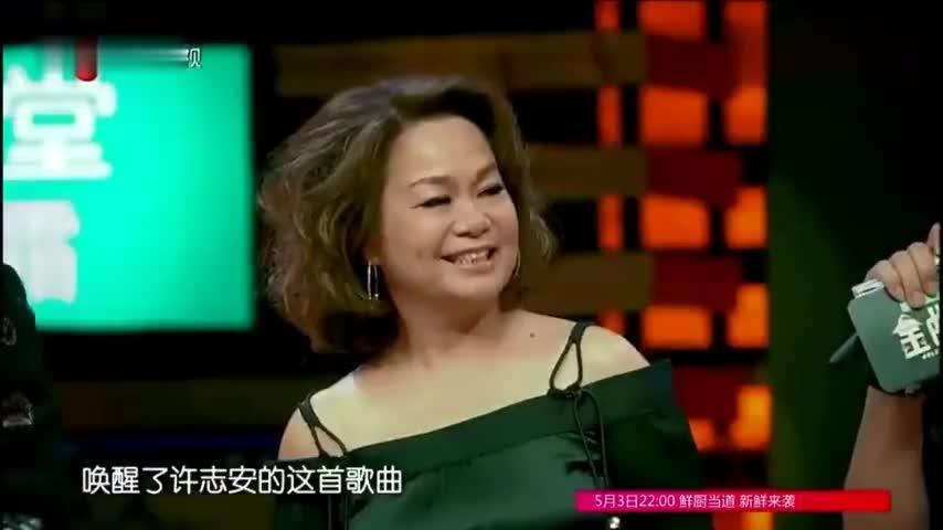 金曲捞:国伦一看到许志安就喊:安仔,许志安立马跑去拥抱