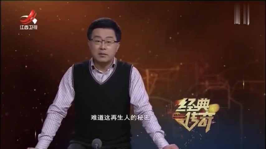 再生人2:实拍侗族再生人,没上过学却会汉语,还说出前世死因!